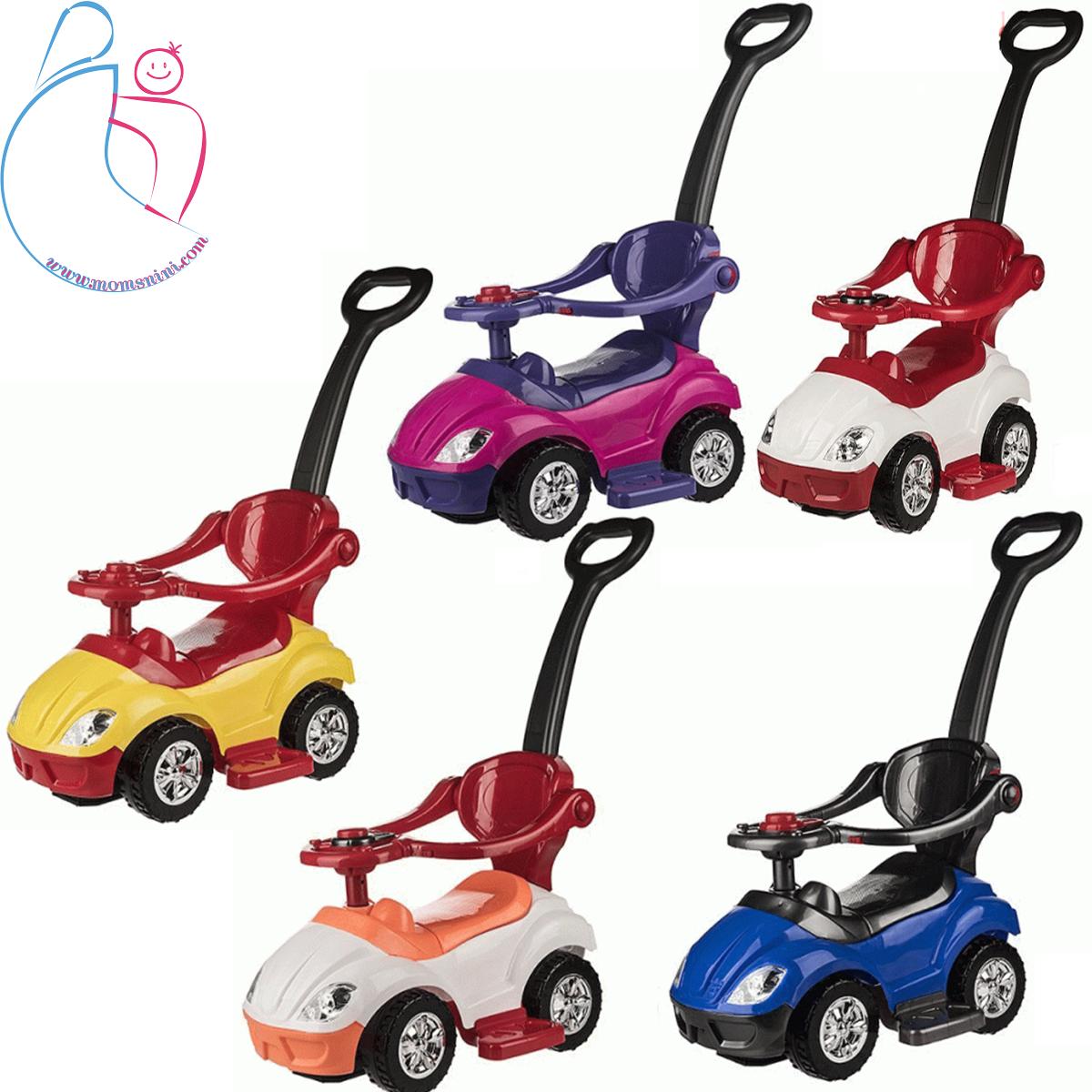 ماشین بازی سواری ۳ کاره مگا کار