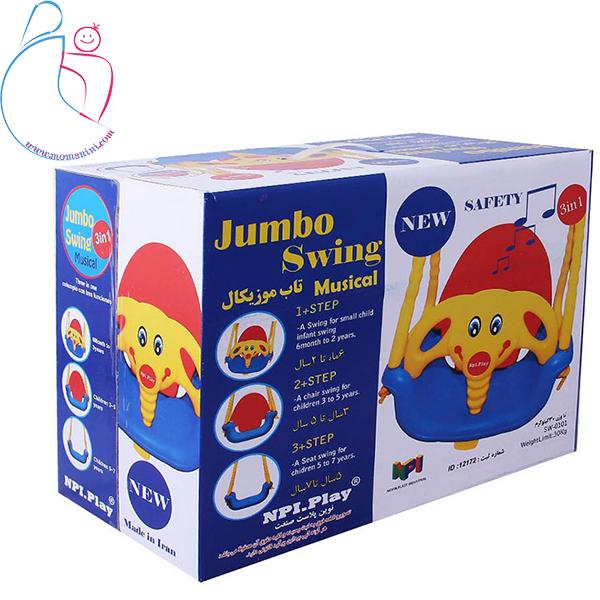 تاب موزيكال کودک جامبو Jumbo Swing Musical