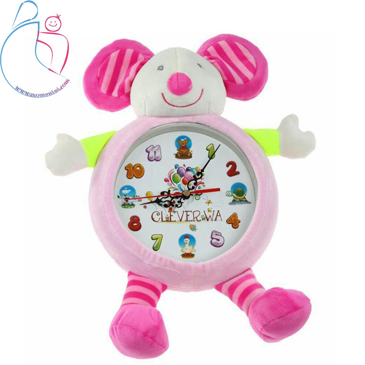 ساعت پولیشی مدل موش