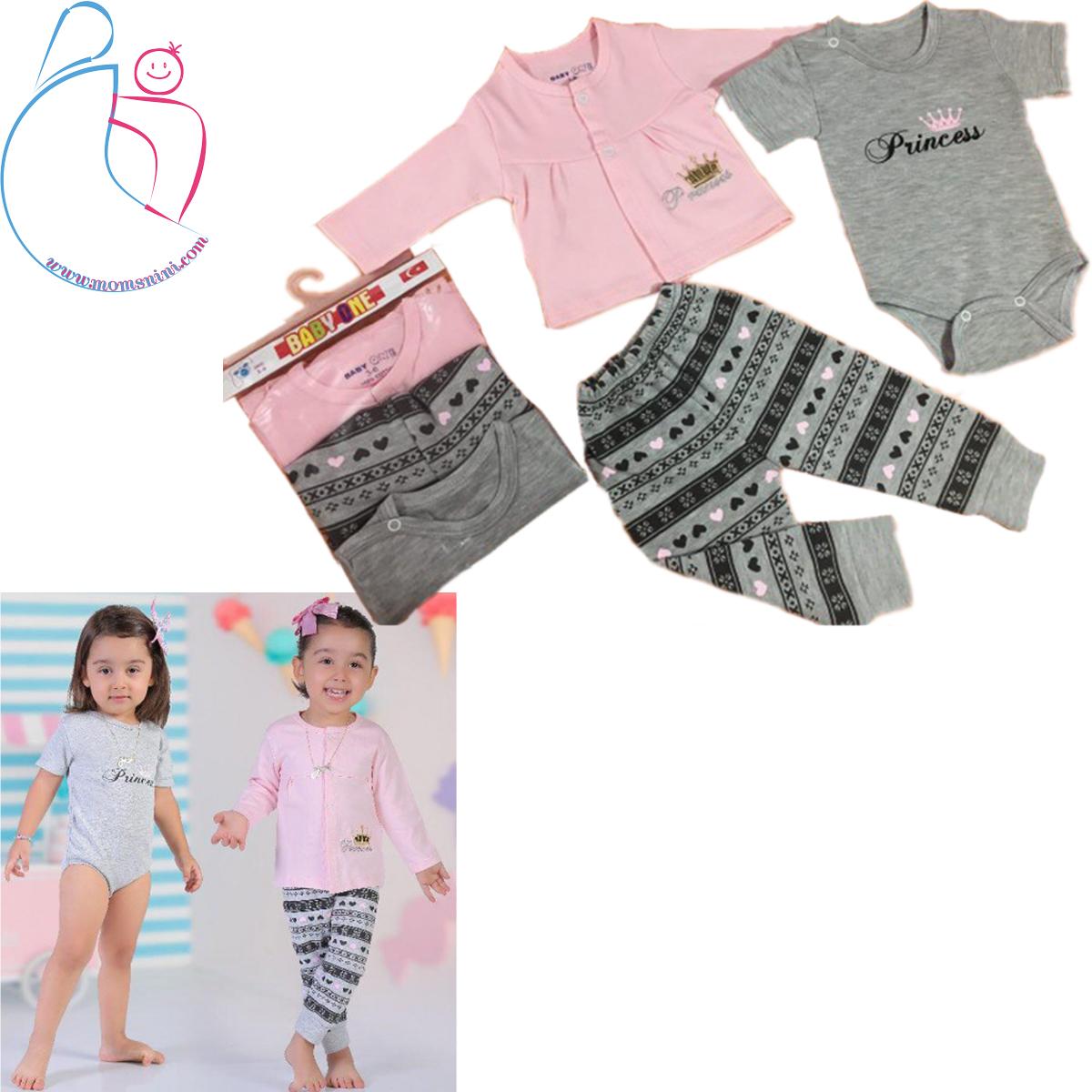 لباس سه تیکه کودک babyone طرح پرنسس