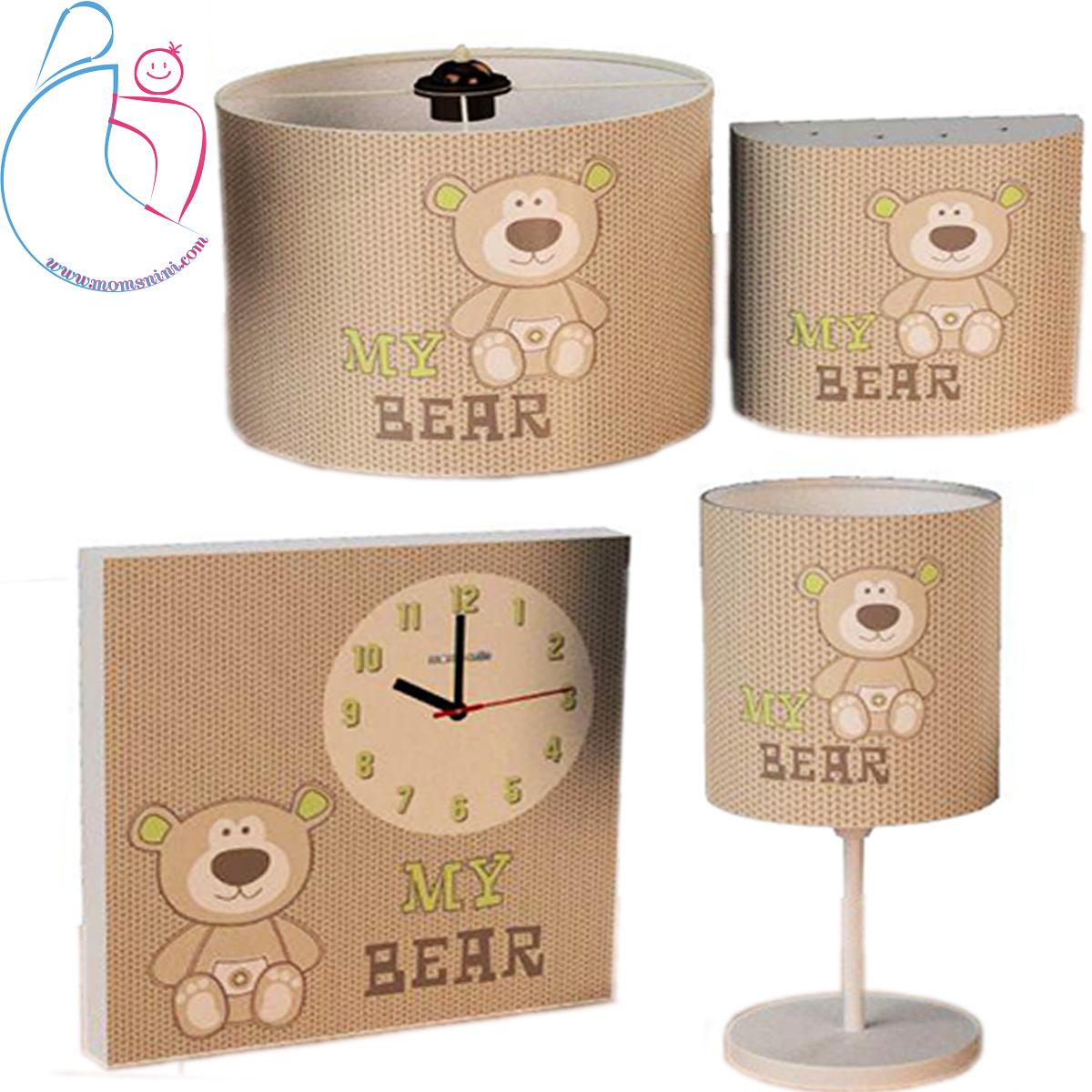 ست۴تکه ساعت دیواری و روشنایی اتاق کودک مدل خرس من