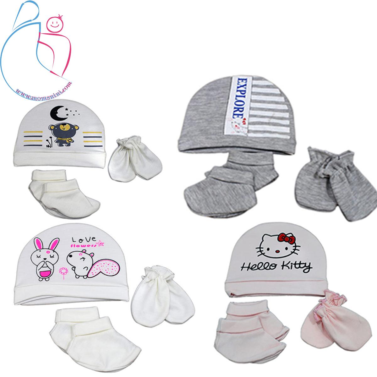 ست کلاه و دستکش و جوراب نوزاد