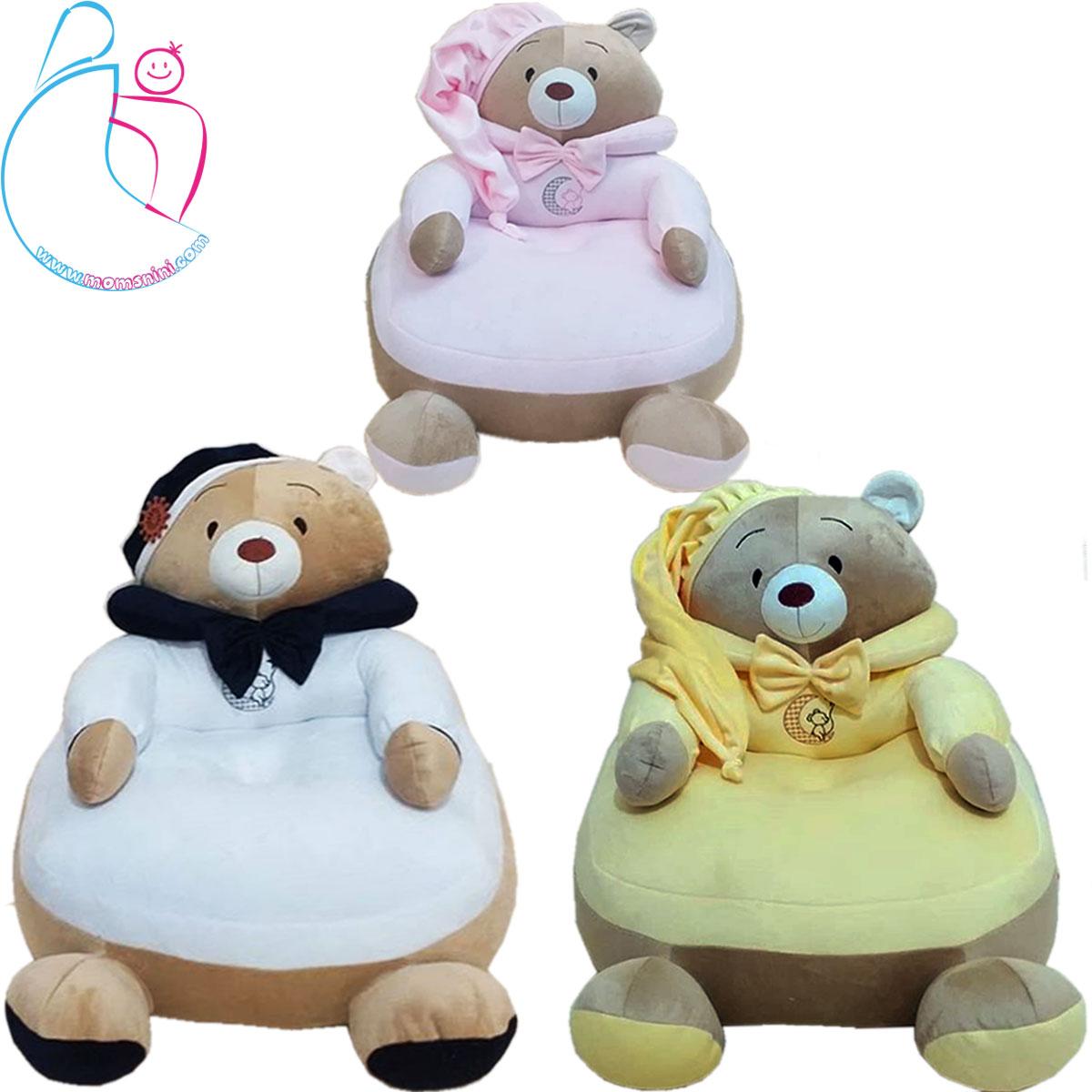 مبل کودک آرامیس مدل خرس
