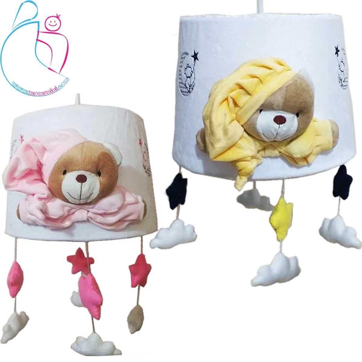 لوستر اتاق کودک آرامیس مدل خرس